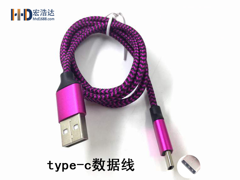 安卓type-c接口数据线