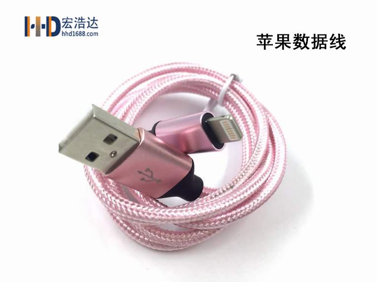 苹果lightning 8pin接口数据线