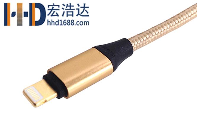 宏浩达数据线厂家镀金苹果数据线,铝合金编织闪充lightning快充数据线工厂专业定制